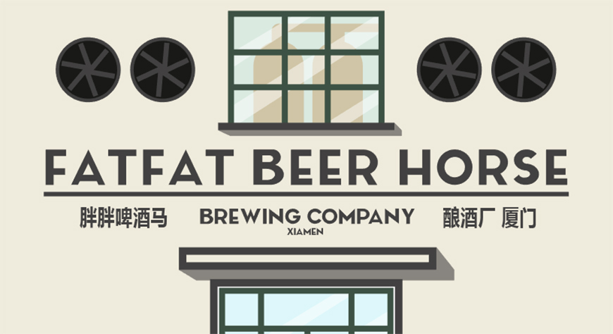 AI教程!教你用照片绘制扁平风格啤酒屋场景插画