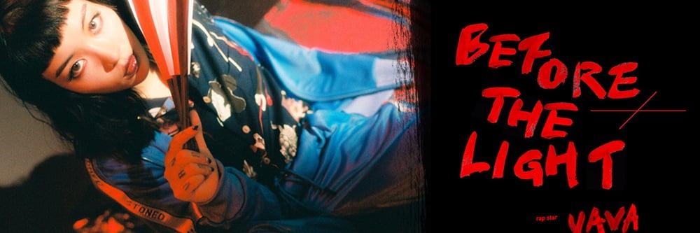 时尚先锋!20个娱乐版Banner设计
