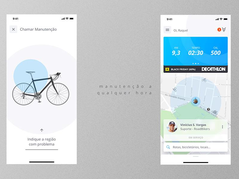 共享单车如何获得更好的体验?