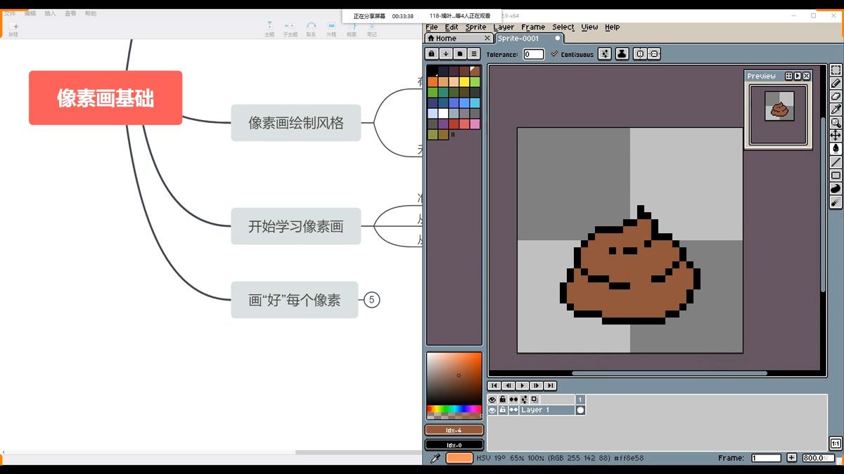 【烤全羊の设计闲聊】像素画分享毛蛋の像素之路 (上)