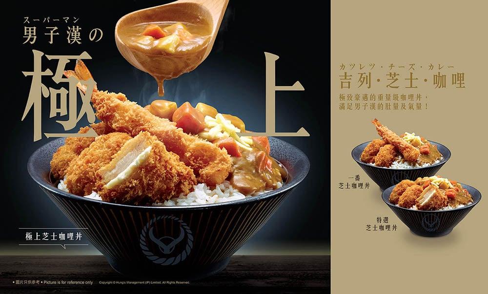 看饿了!16个快餐美食Banner设计