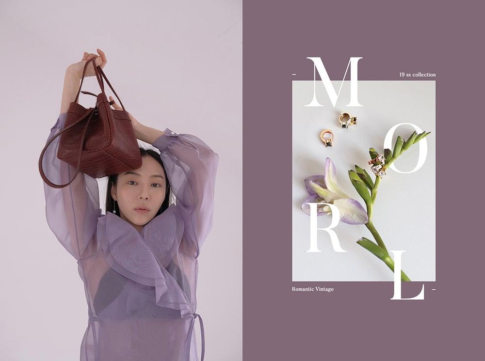 新年换新包!20个韩式美包Banner设计
