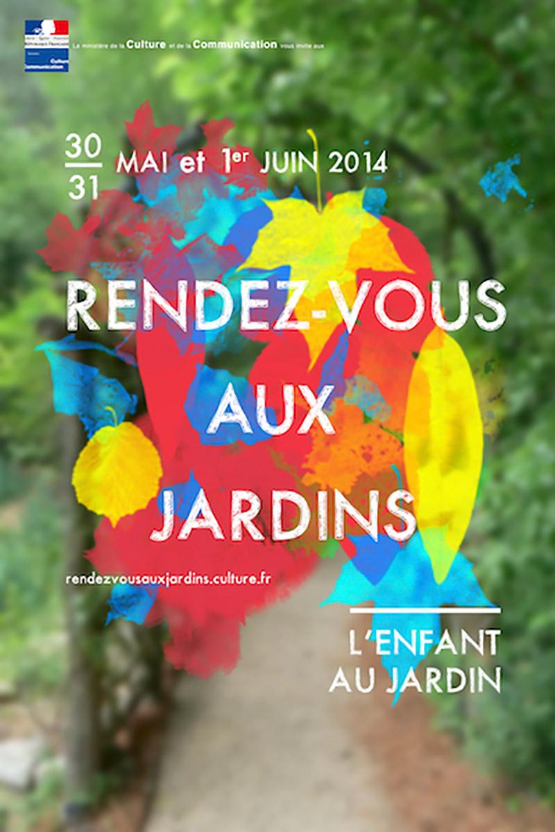 春意盎然!「花园里的孩子」主题比赛宣传海报