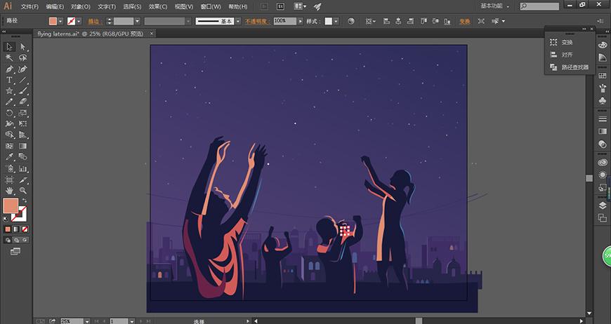 AI+PS教程!教你绘制扁平风格人物场景噪点插画