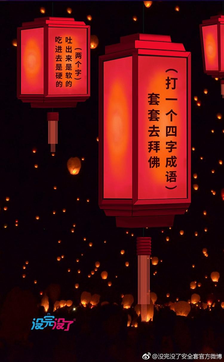 元宵节,哪家的元宵最大最圆!