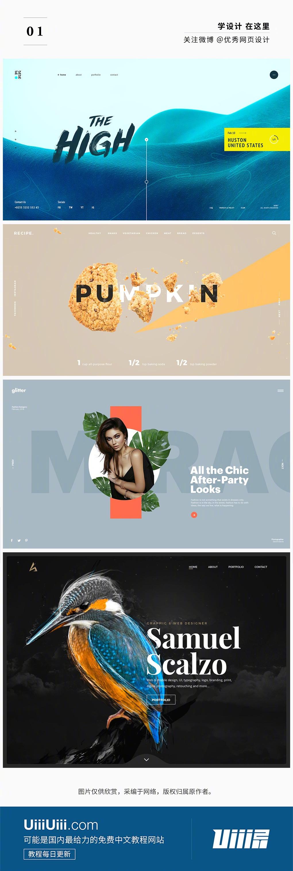 主标题怎样设计才能更吸引人?