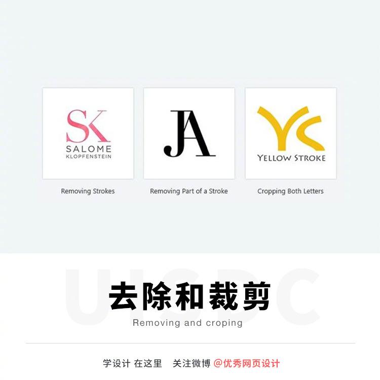 双字母Logo设计的9种常见方式