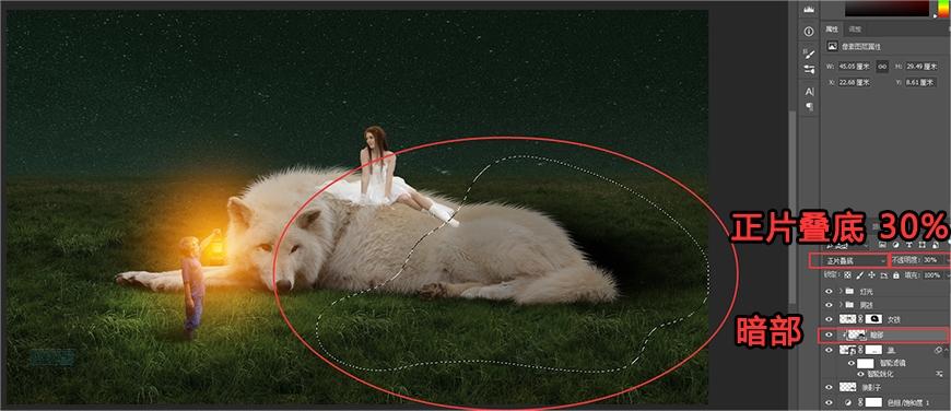 PS教程!教你合成美女与野兽的唯美场景(含素材下载)