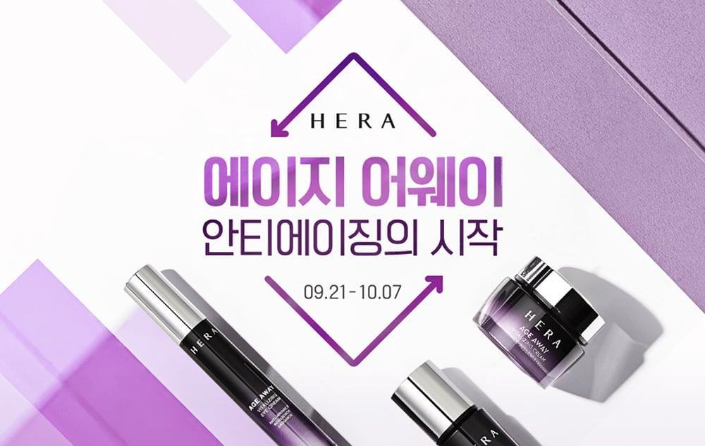 20种花样美妆产品Banner设计!