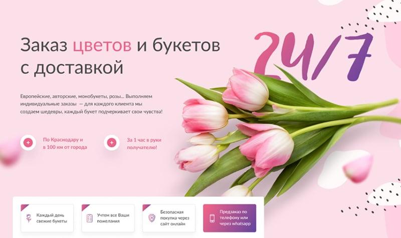 春!18个璀璨花品Banner设计