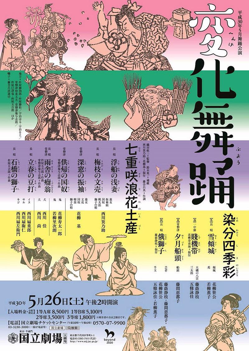 12款极具历史感的展览海报设计