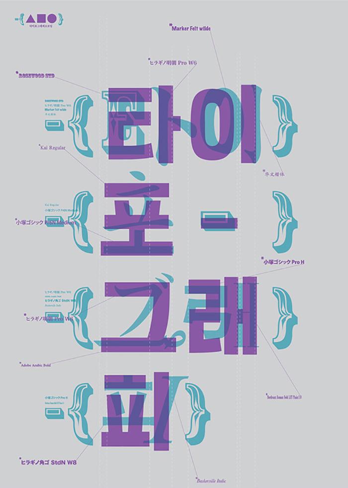 14款joonghyun cho的海报设计