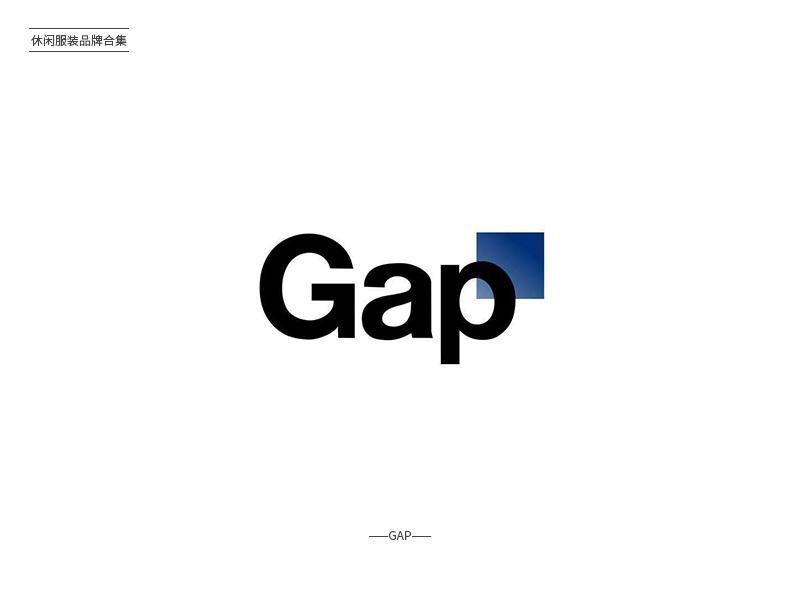 快时尚!46款休闲服装Logo设计