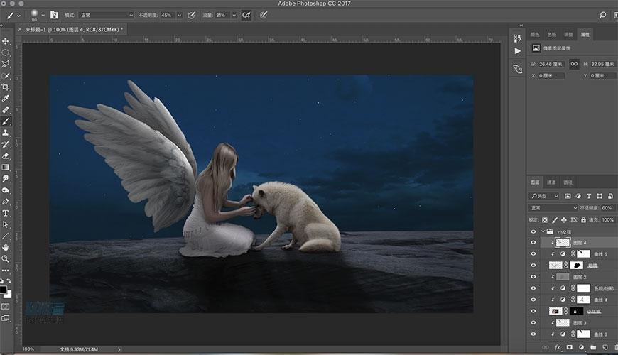 PS教程!手把手教你合成天使与野兽唯美场景(含素材)