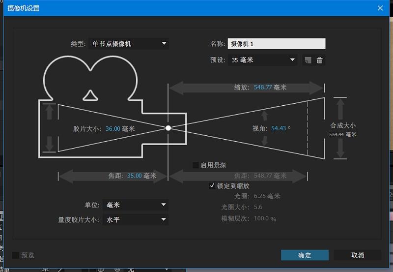 AE教程!教你4步将国画JPG转成3D小动画