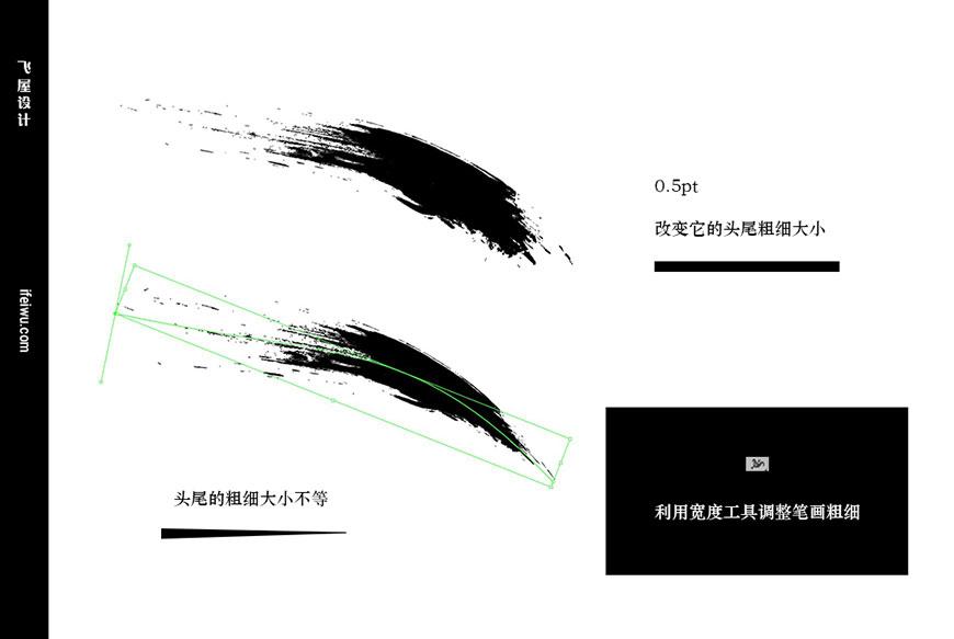 AI教程!教你设计挥毫泼溅感毛笔字体效果