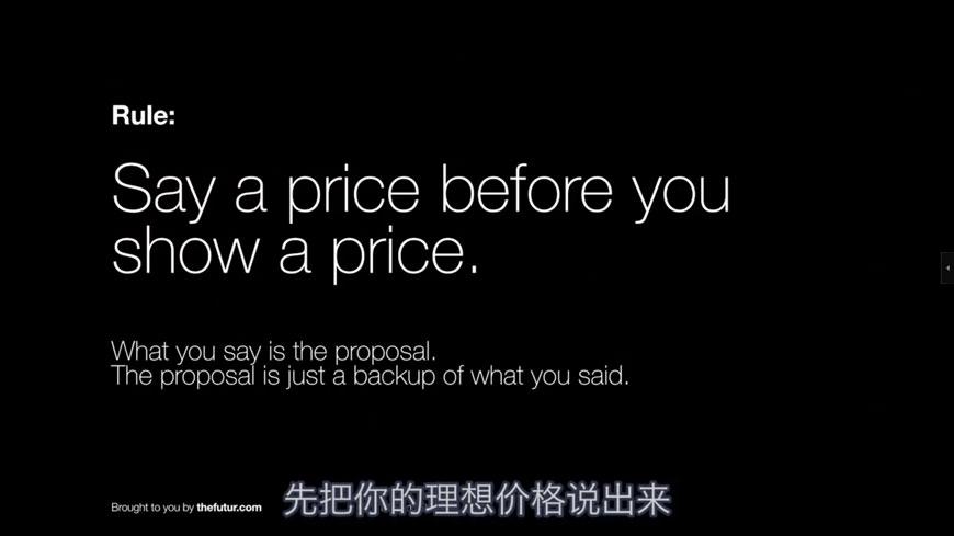 设计师生存法则!如何报价甲方会更容易接受?