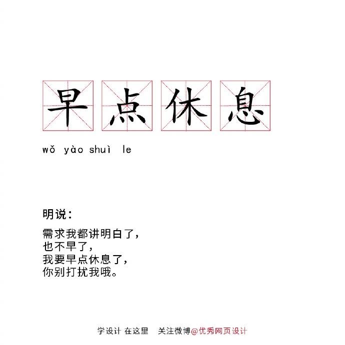 甲方客套话翻译大全