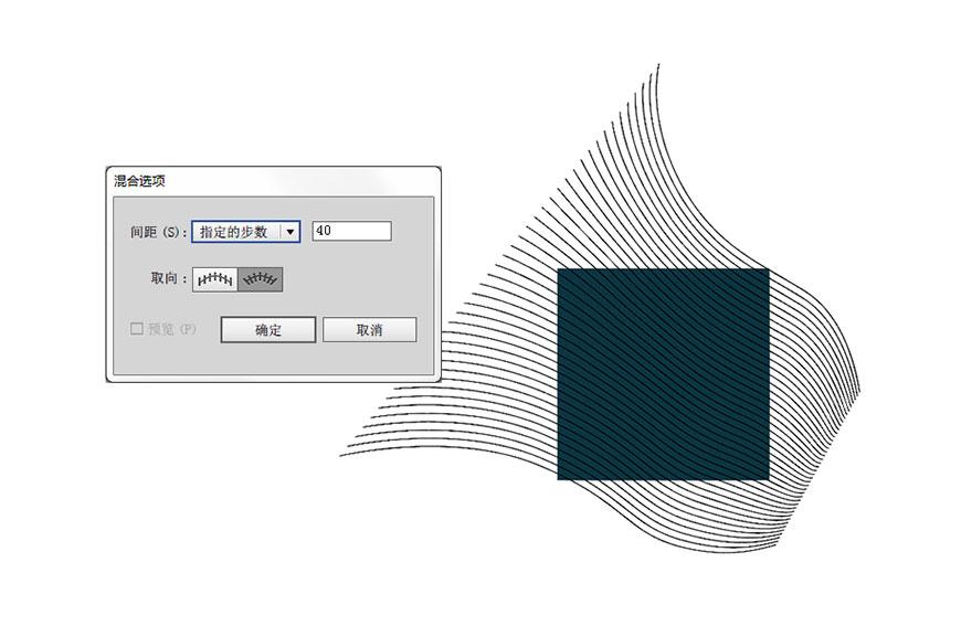 AI教程!教你制作抽象韵律感图案