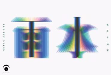 AI+PS教程!如何制作水波效果的文字?