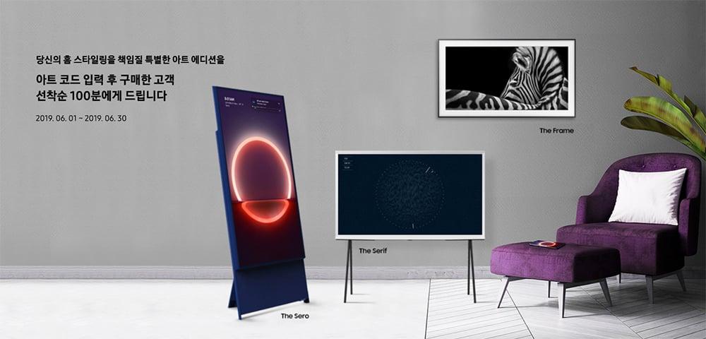 16个三星电器产品活动Banner设计!
