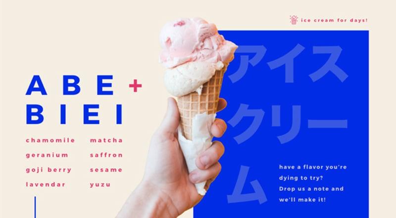 凉爽一夏!20个冰淇淋清新Banner设计