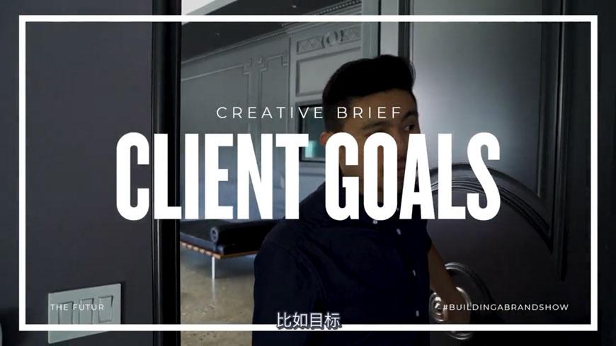 打造品牌系列!不想改回第一稿?项目前期的设计风格参考