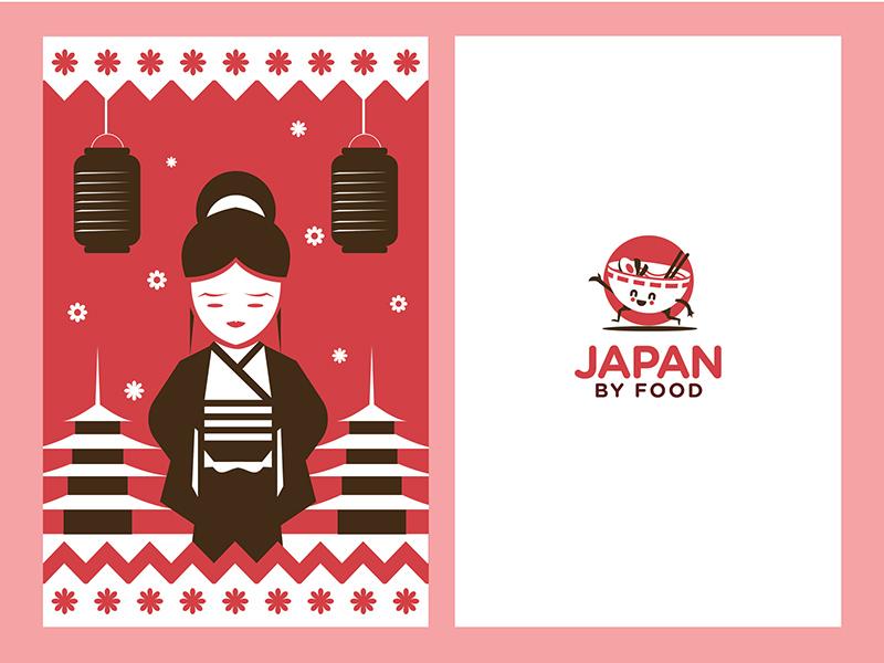 东瀛美食!56款日式料理Logo设计