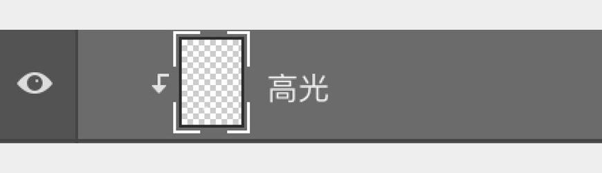 PS教程!产品合成电商Banner制作思路分享(含素材下载)