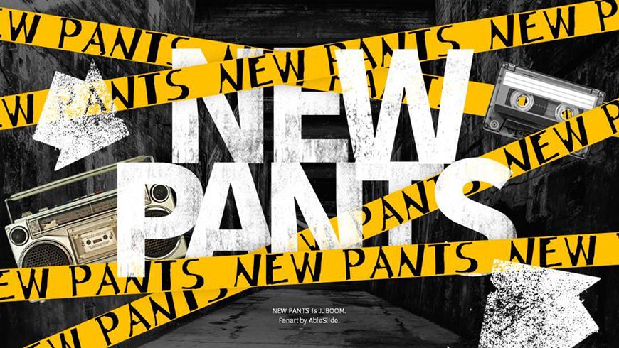 这个夏天,我们为新裤子做了一个PPT模板