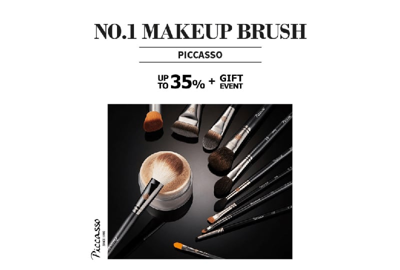 精致!18个美妆类产品Banner设计