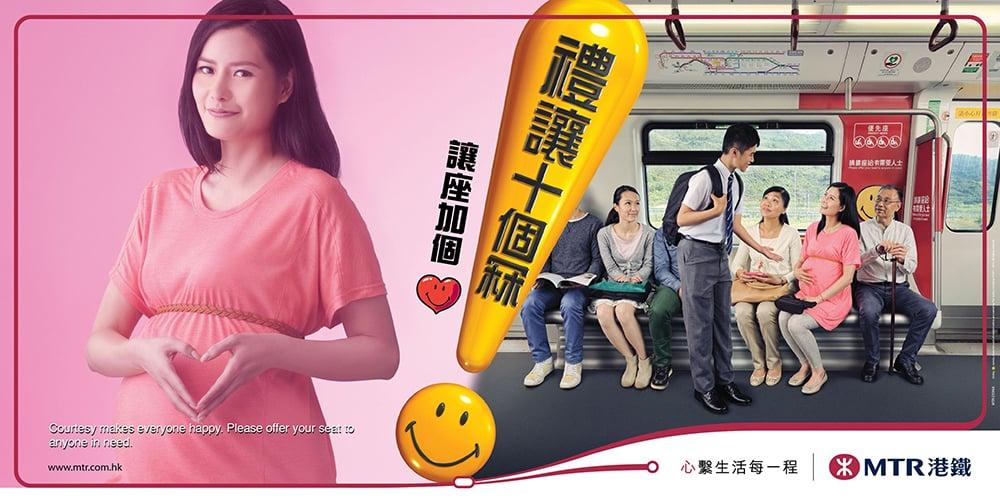 20个香港横版Banner广告设计!