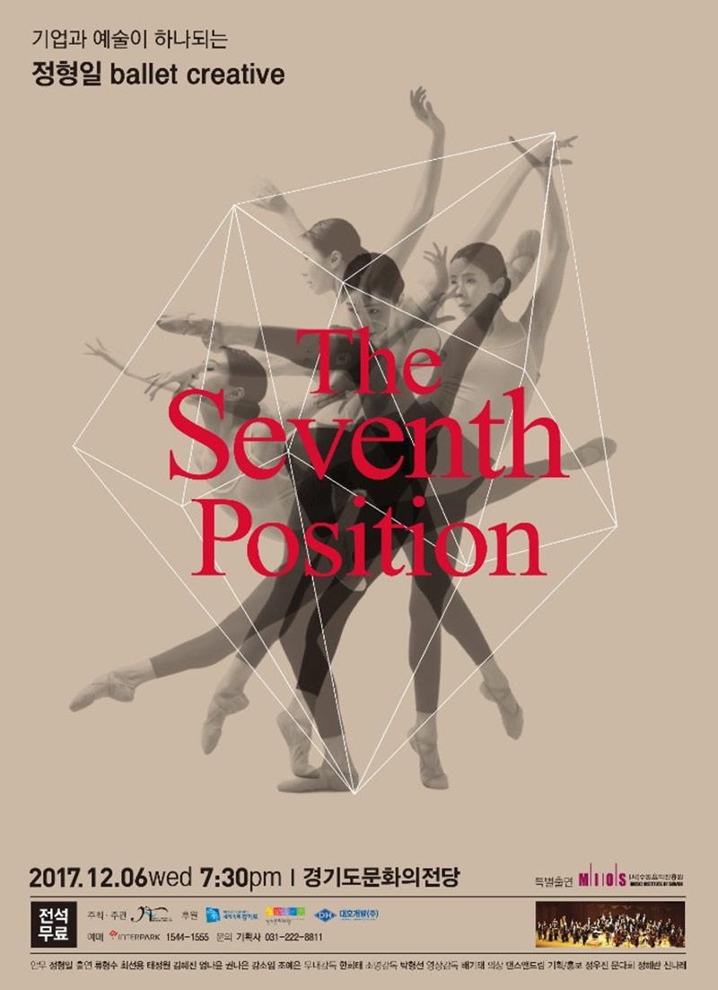 舞动起来!一组极具设计感的芭蕾舞海报