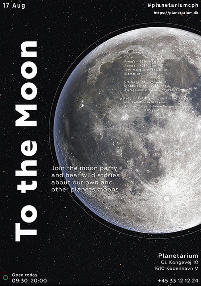 12款哥本哈根天文馆的海报