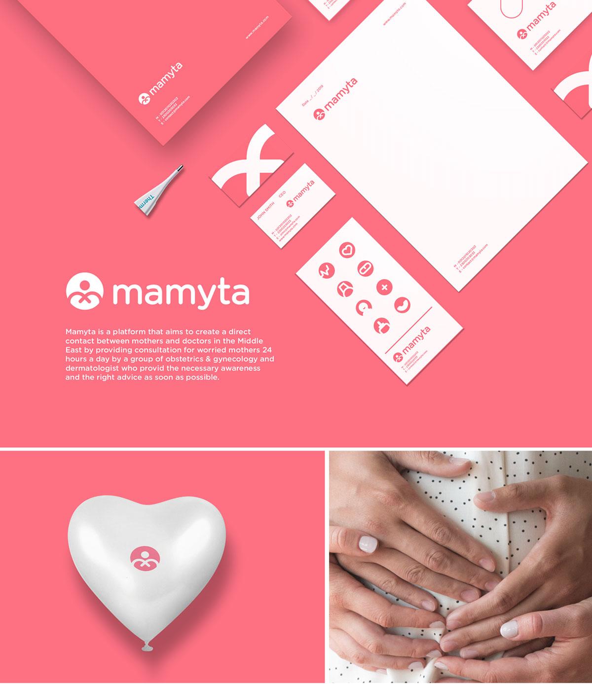 温暖有爱!母婴品牌VI设计