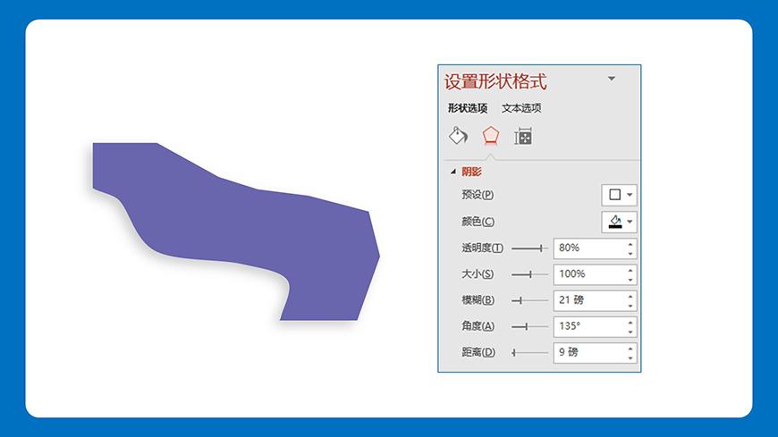 创意PPT设计!5步学会制作多彩剪纸风格页面(含源文件下载)