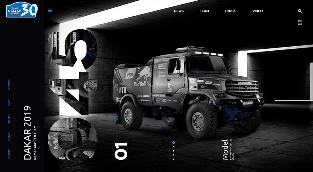 16个不同主题的创意图文排版设计!