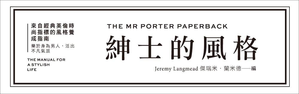 零素材?图书的抽象化Banner设计