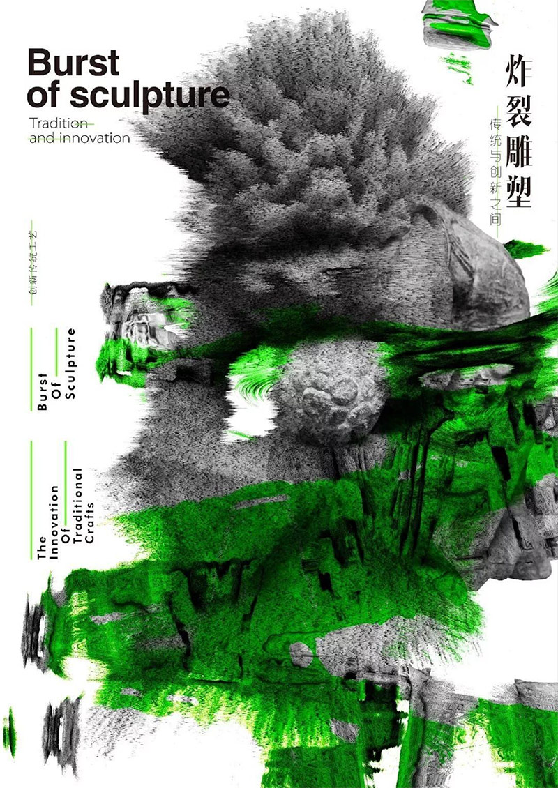 2017白金创意国际大赛获奖作品