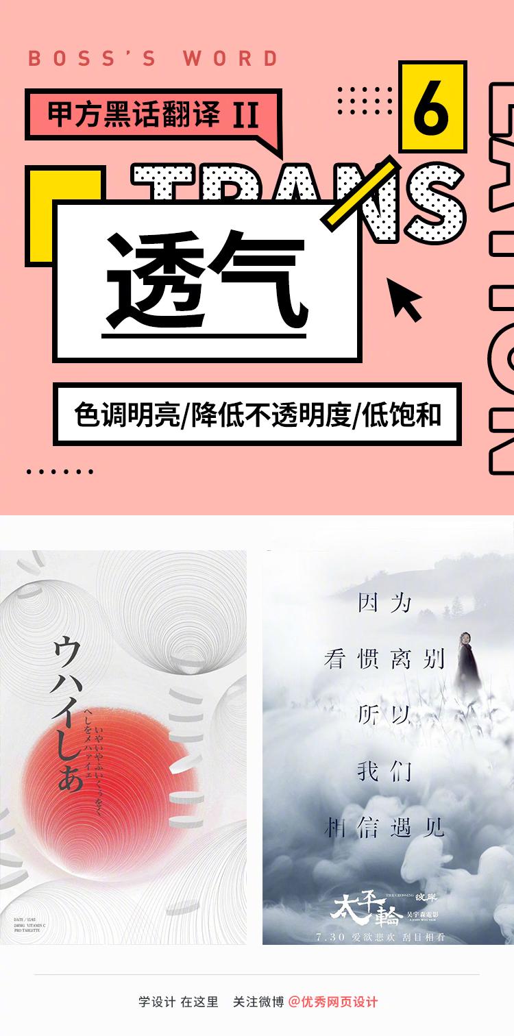 甲方黑话翻译大全,让你一次过稿!
