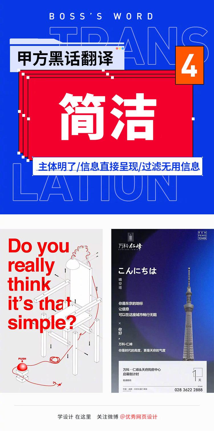 甲方黑话翻译大全,让你告别加班!