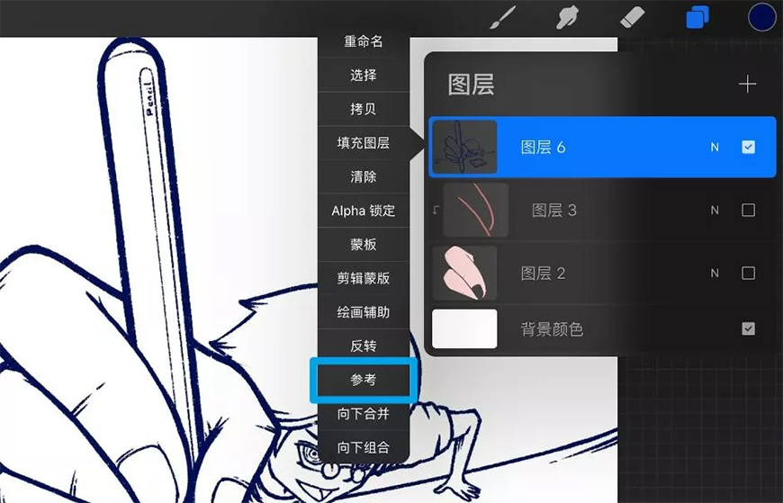 写给手绘新手的iPad绘画攻略!看完你也能画一手好画