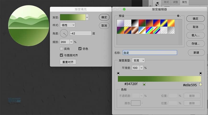PS教程!中国风主题手机图标