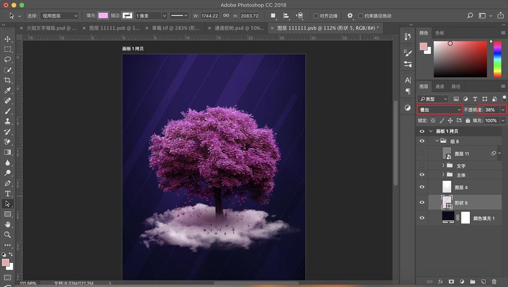 PS教程!梦幻紫色树木视觉海报