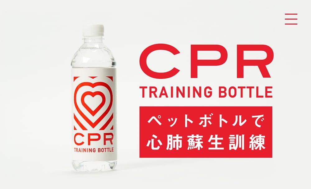 16个日式医疗类Banner设计!