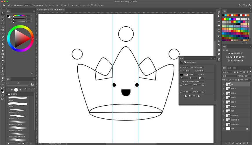 PS教程!可爱王冠小表情噪点插画