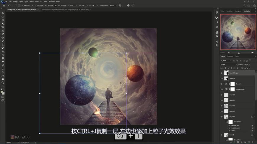 PS合成!合成触手可及的行星星际场景(含素材下载)