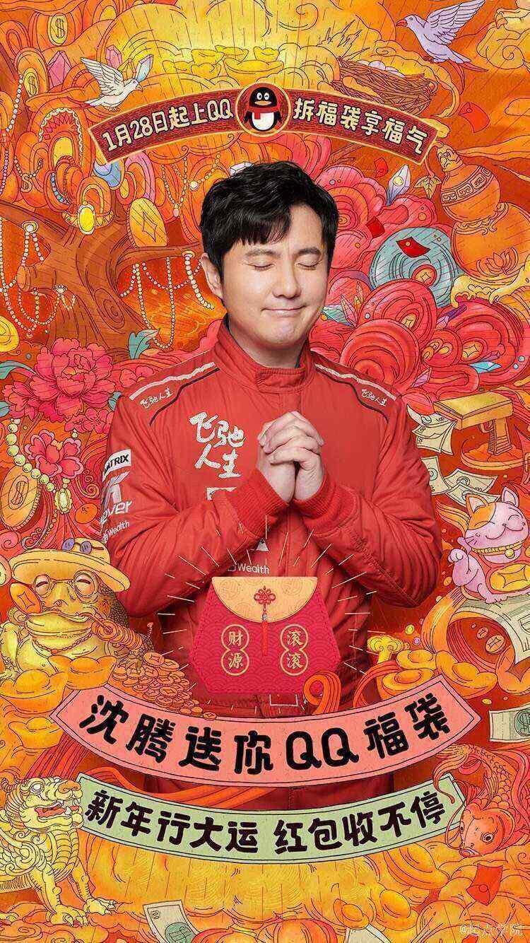 中国风看这里!10组插画风格活动人物海报