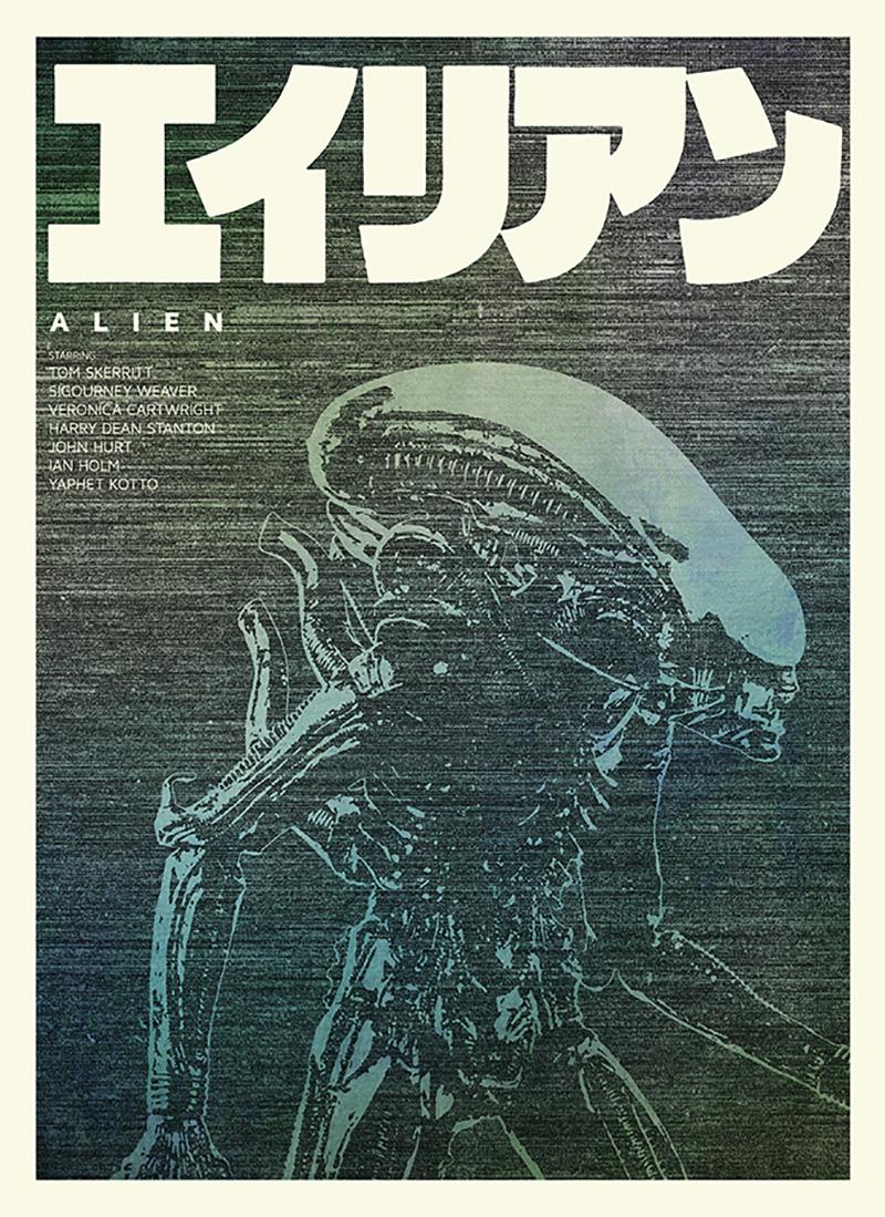 16款极具深意的电影海报