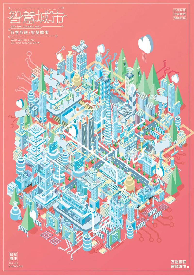 满含寓意!第十六届山西设计奖学科竞赛获奖作品节选